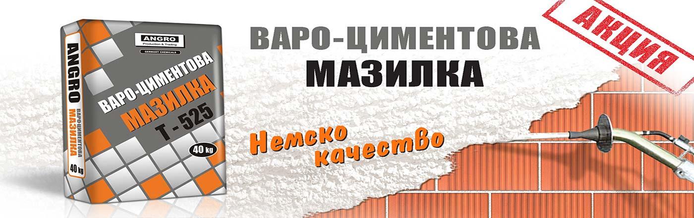 Varo-cimentova-Mazilka-440