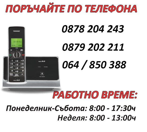 order--phone-2