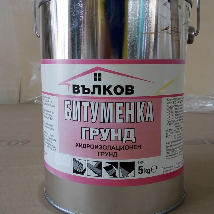 Битуменка - ГИС 04 - Всичко за ремонта - Битуменка